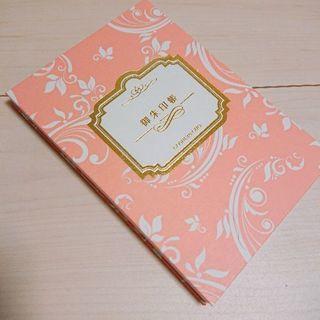 【新品】洋風コラボデザイン かわいいご朱印帳 ピンク