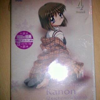新品 Kanon カノン♪第4巻 初回限定版 DVD アニメ