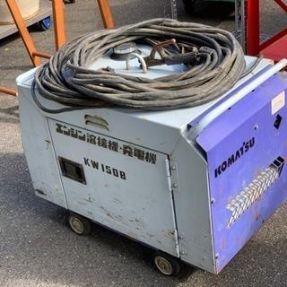 KOMATSU 防音型エンジン溶接機 発電機 KW150B ウェ...