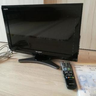 液晶テレビ SHARP AQUOS LC-20E8 20型