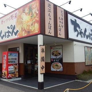 【奈良県天理市】飲食ホール、キッチンスタッフ