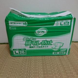 大人用紙おむつ テープ L 26枚 × 3