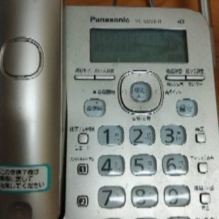 パナソニック、子機付き電話機。値段改正!処分します