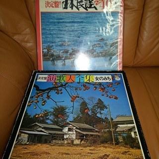 レコード決定盤演歌大全集 女のみち LP盤 全11枚・日本民謡 全2枚