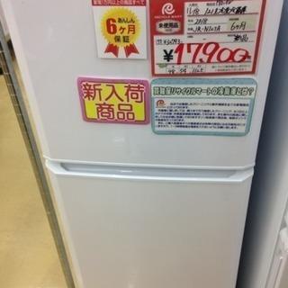 冷蔵庫 Haier 2018年 121L JR-N127A 新品