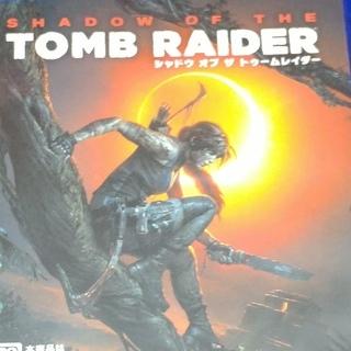 PS4 シャドウ オブ ザ トゥームレイダーの画像