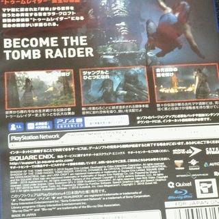 PS4 シャドウ オブ ザ トゥームレイダー - つがる市