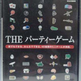 PS2 SIMPLE2000シリーズ Vol.2 THE パーティ...