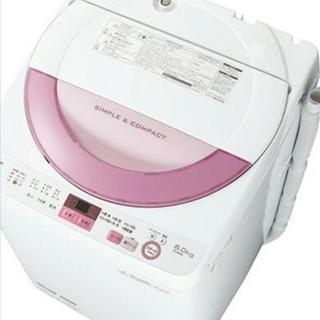 SHARP洗濯機 新品未使用 ESーGE6AーP