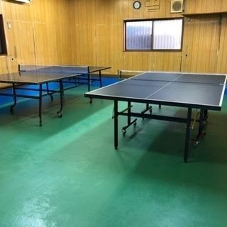 足立区に卓球練習場あります