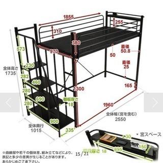 ロフトベッド - 家具
