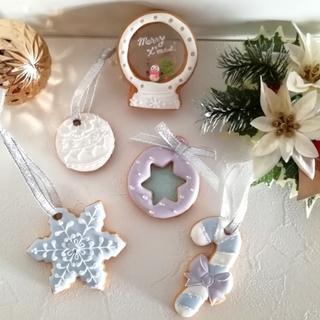 クリスマス☆オーナメント風アイシングクッキー レッスン