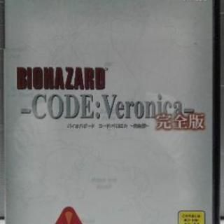 PS2 バイオハザード コード:ベロニカ完全版 (デビル メイ ...