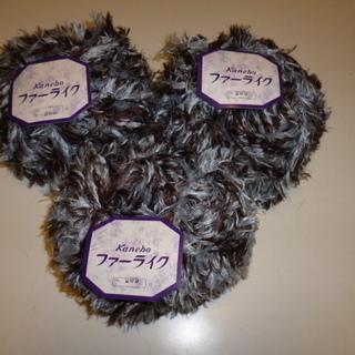 大幅値下げ:Kaneboファーライク毛糸ー華やかな雰囲気を…