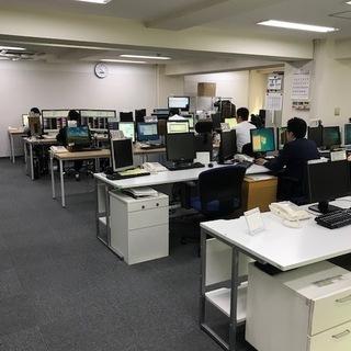 【初任給30.3万~学歴・職歴不問】マネージメント・サポート業務 ...