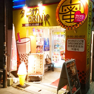 急募☆オープニングスタッフ募集☆タピオカ屋さんのスタッフ★2店舗...