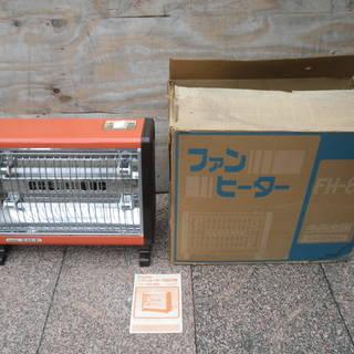 ■昭和レトロ デッドストック品■今西金属 電気ファンヒーター FH...