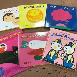 【こぐま社、福音館書店、金の星社、etc】 1~3歳 絵本セット...