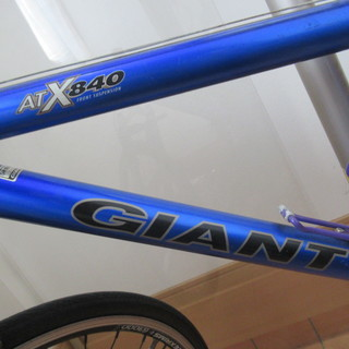ジャイアント マウンテンバイク ATX840  半額にしました。