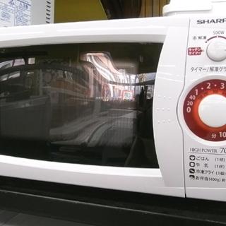 札幌 美品 2017年製 シャープ 電子レンジ RE-T3-W5 ...
