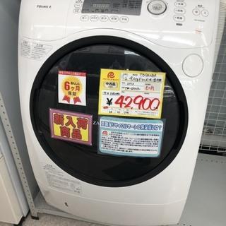 リサイクルマート 大野城 TOSHIBA 9.0Kg ドラム式洗濯...