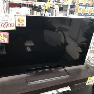 リサイクルマート 大野城店 Panasonic 50型 液晶TV ...