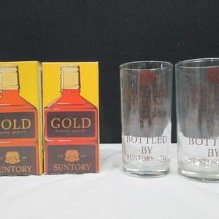 サントリーウイスキー・デカグラス 2つセット/酒器・コップ・グラス