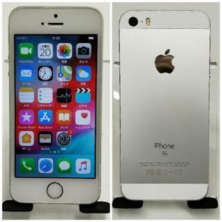 SIMフリー iPhoneSE シルバー32GB フルセット美品