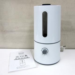 宮の沢店 アロマ 超音波式 加湿器 2.5Lの大容量加湿器 BBH...