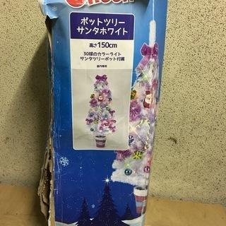 トイザらス クリスマスツリーセット 150cm