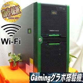 GTX960☆24スレッドCPU+24GBメモリ!爆速モンスターPC♪