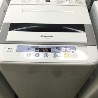 【送料無料・設置無料サービス有り】洗濯機 Panasonic NA...