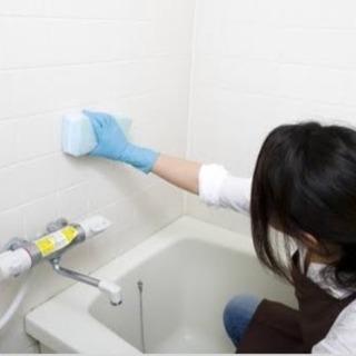 年末大掃除!浴室のカビ、水垢もプロにお任せ!