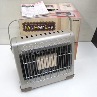 宮の沢店 中古美品 ニチネン ミセスヒートイブ 停電時使用OK! ...