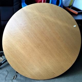【恵那・ひまつぶし堂】円卓 座卓 大型フロアーテーブル 直径1200㎜