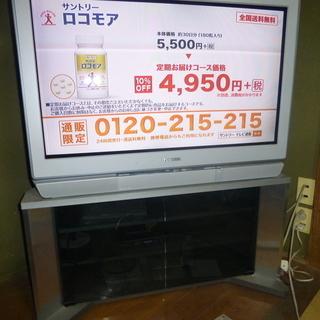 ハイビジョンブラウン管テレビ 36...