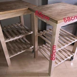 IKEA 無垢材 レンジ台 炊飯器台2個