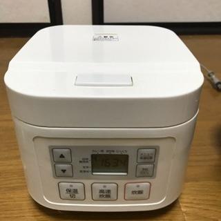 ニトリ 炊飯器 3合炊き NITORI