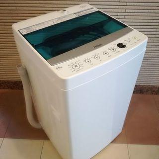 ■2017年製■ハイアール 5.5kg 全自動洗濯機 JW-C55...