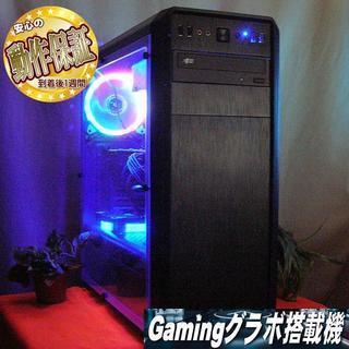 GTX770+i5-3470S☆PUBG/フォートナイト/Ark動...