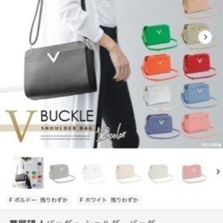 新品未使用 vバックルショルダーバッグ