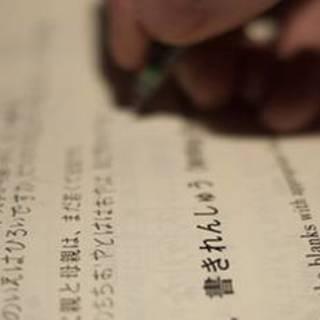 私は日本語の家庭教師を探しています