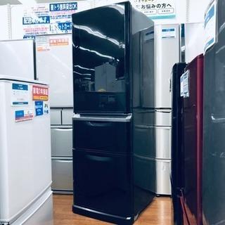 安心の6ヶ月保証付!三菱 3ドア冷蔵庫!! 【トレファク武蔵村山店】