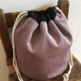 コーデュロイの巾着バッグ