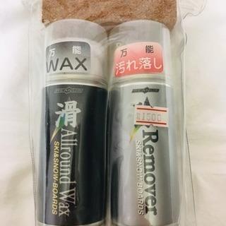 スノーボードのメンテナンス用品。新品未使用の万能WAXと汚れ落とし