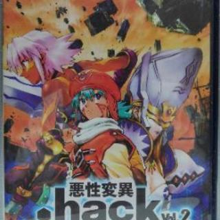 PS2 .hack// 悪性変異 Vol.2 (.hack// ...