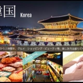 赤坂 天神 辺りで 韓国語🇰🇷 勉強しませんか?