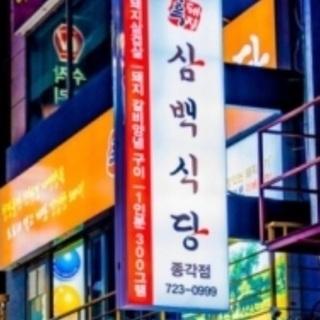 赤坂 天神 辺りで 韓国語🇰🇷 勉強しませんか? - 福岡市