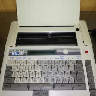❪値下げ5レトロ品❫ ワードプロセッサー