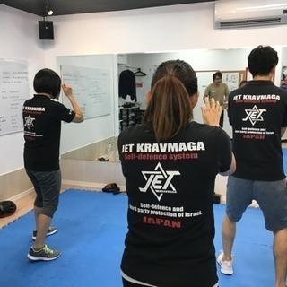【仙台市】護身術クラヴマガセミナー